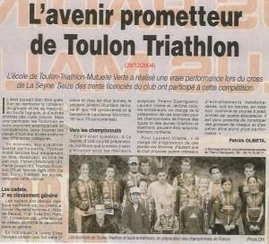 2004-cross-de-la-seyne